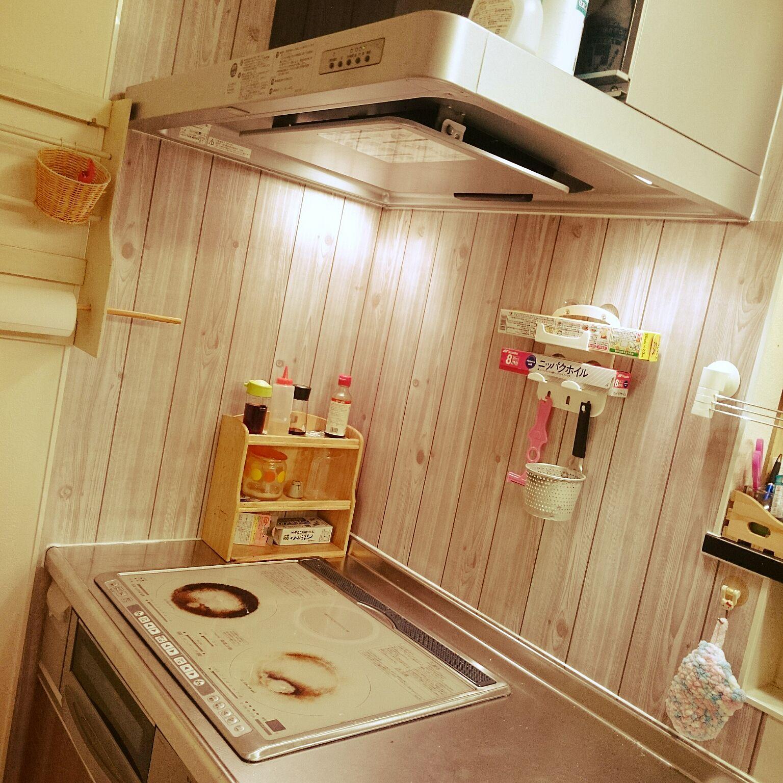 キッチンリメイク