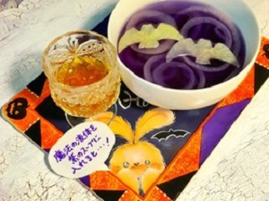 ハロウィン魔法スープ