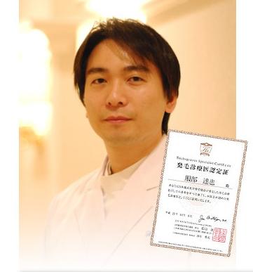 毛髪診療医