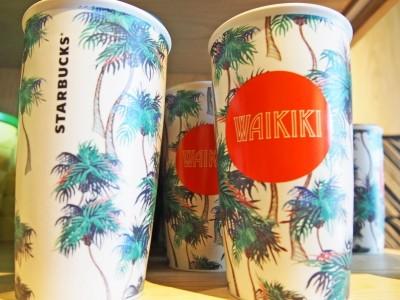 ハワイ限定スタバタンブラー