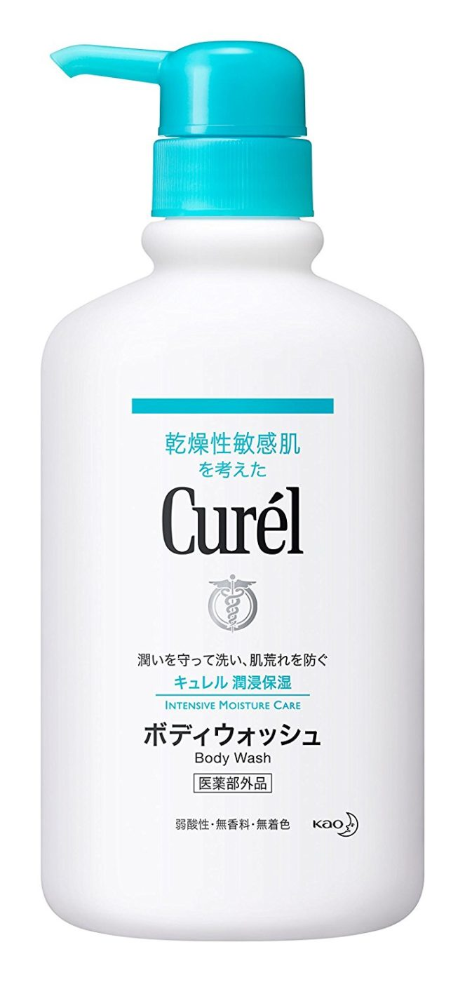 キュレル、敏感性乾燥肌