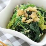 手軽に野菜をおいしく食べよう♪簡単和え物レシピ