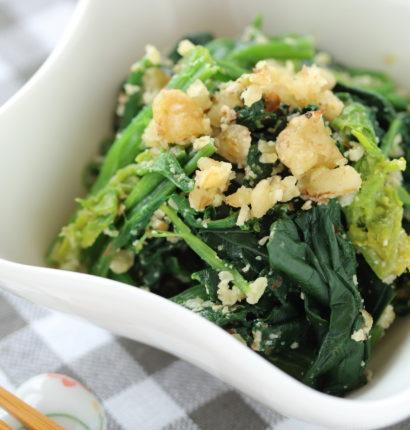 和え物・野菜