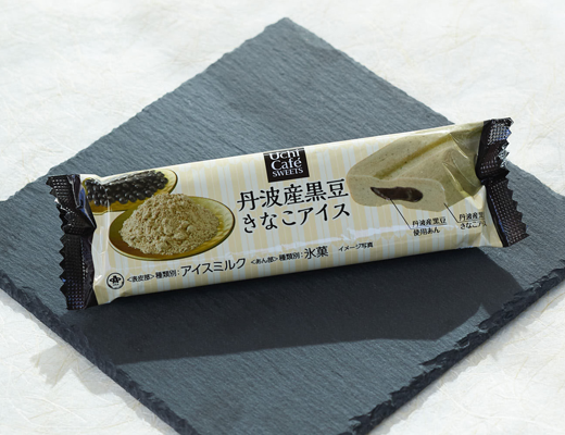 丹波産黒豆きなこアイス