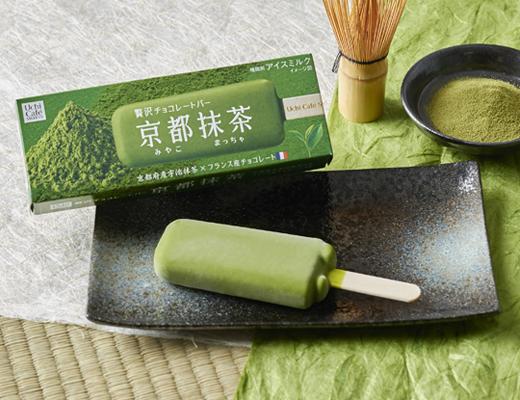 京都(みやこ)抹茶