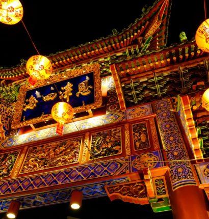 中華街グルメ