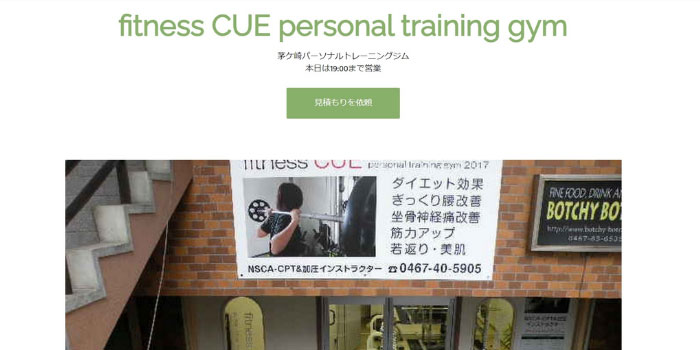 fitness CUE personal training gym